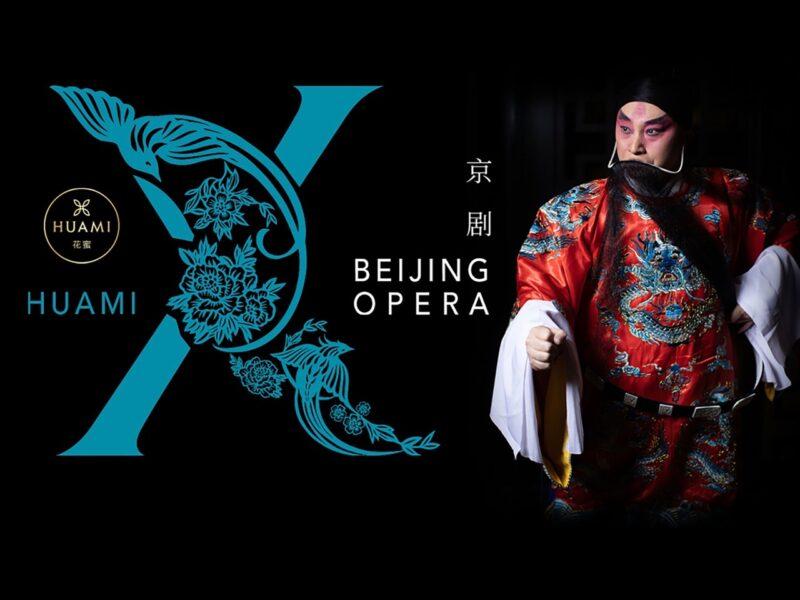 SkyCity's Huami offers Beijing escape