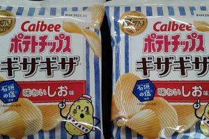 Calbee potato chips recalled