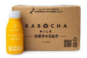 New plant milk export squashes produce waste